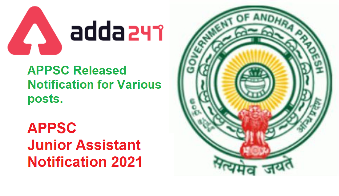 APPSC Junior Assistant Notification 2021 | త్వరలో APPSC జూనియర్ అసిస్టెంట్ నోటిఫికేషన్ విడుదలకు ప్రభుత్వం సిద్దం |_40.1