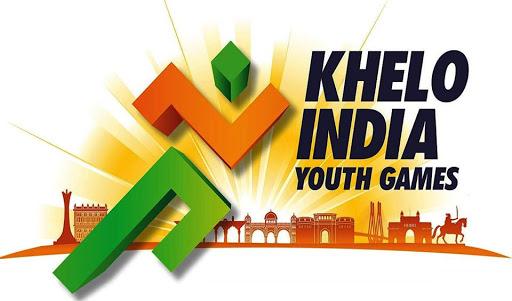 2022 Khelo India Youth Games to be held in Haryana   2022 ఖేలో ఇండియా యూత్ గేమ్స్ హర్యానాలో జరగనున్నాయి  _40.1