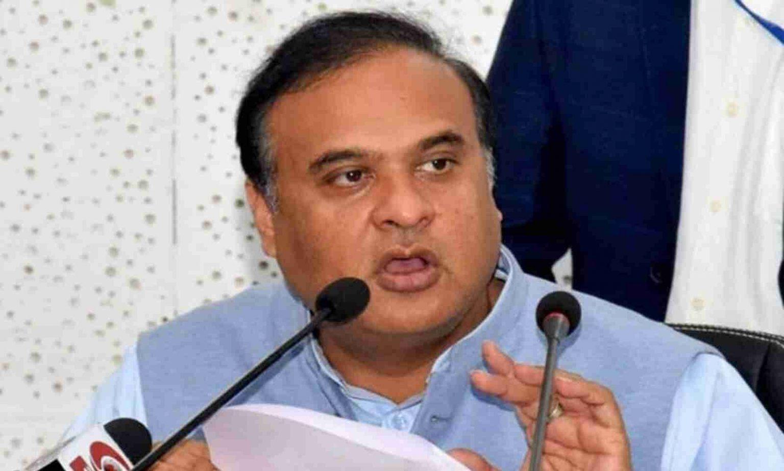 Assam to create new department for indigenous faith and culture | సంస్కృతి మరియు సంప్రదాయాలకై ఒక స్వతంత్ర విభాగాన్ని ఏర్పాటు చేస్తున్నట్లు అస్సాం ప్రభుత్వం ప్రకటించింది |_40.1