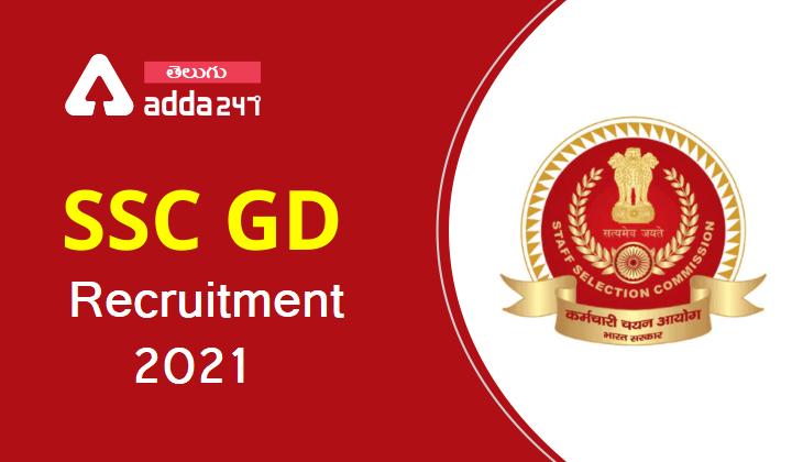 SSC GD Constable Recruitment 2021 : Apply online |_40.1