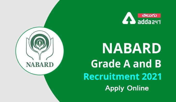 NABARD Apply Online For 162 Grade A & B Posts | NABARD 162 గ్రేడ్ A & B పోస్టులకైఆన్లైన్ దరఖాస్తు ప్రక్రియ ప్రారంబం |_40.1