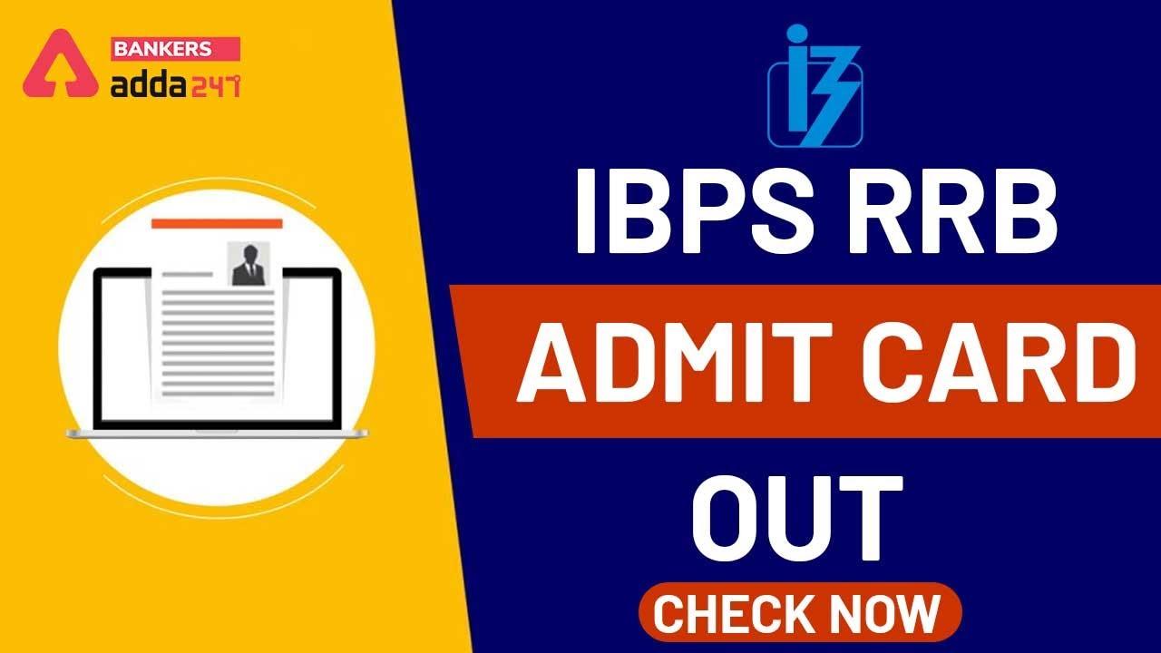 RRB Admit Card Out  IBPS rrb Officer Scale-I অ্যাডমিট কার্ড_40.1