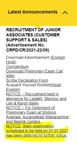 SBI Clerk Mains Exam Dates postponed | SBI క్లర్క్ మెయిన్స్ పరీక్ష తేదీలు వాయిదా పడింది |_50.1