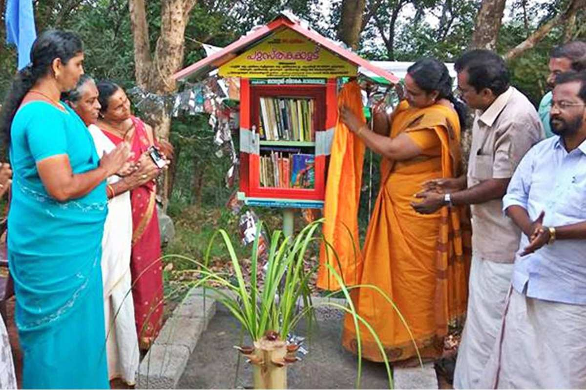 Perumkulam is Kerala's first 'Book Village'   కేరళ లోని తొలి 'బుక్ విలేజ్' గా పెరుంకుళం  _40.1