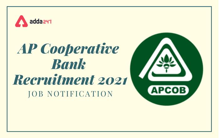 APCOB Recruitment Notification 2021 Out for Staff Assistant | APCOB నోటిఫికేషన్ 2021 విడుదల: స్టాఫ్ అసిస్టెంట్ |_40.1