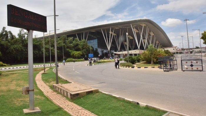 BIAL signs a deal with IBM to set up 'Airport in a Box' platform | BIAL, IBM తో ఒప్పందం కుదుర్చుకుంది |_40.1