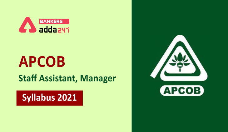 APCOB Manager and Staff Assistant Syllabus & Exam Pattern  _40.1