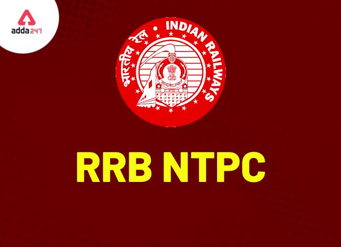 RRB NTPC Exam | Latest Update on Fee Refund | ఫీజు రీఫండ్ కి సంబంధించిన పూర్తి వివరాలు |_40.1