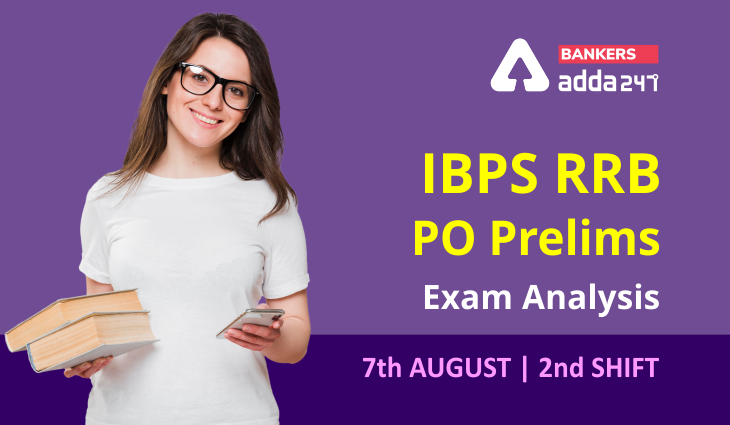 IBPS RRB PO Exam Analysis 2021 Shift 2, August 7th| Difficulty Level |_40.1