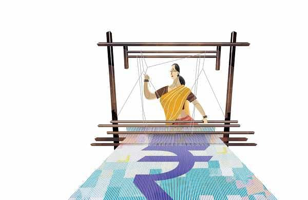 National Handloom Day observed on 7th August |_40.1