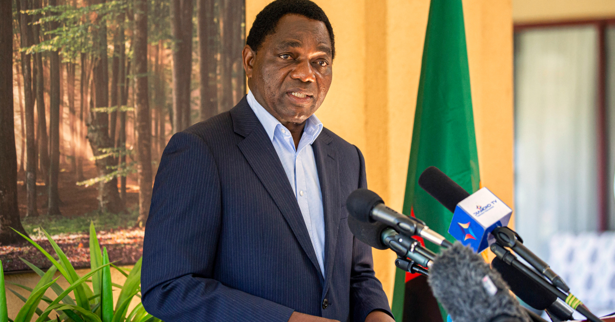Hakainde Hichilema wins Zambia Presidential Election | జాంబియా అధ్యక్ష ఎన్నికల్లో హకైండే హిచిలేమా విజయం సాధించారు |_40.1