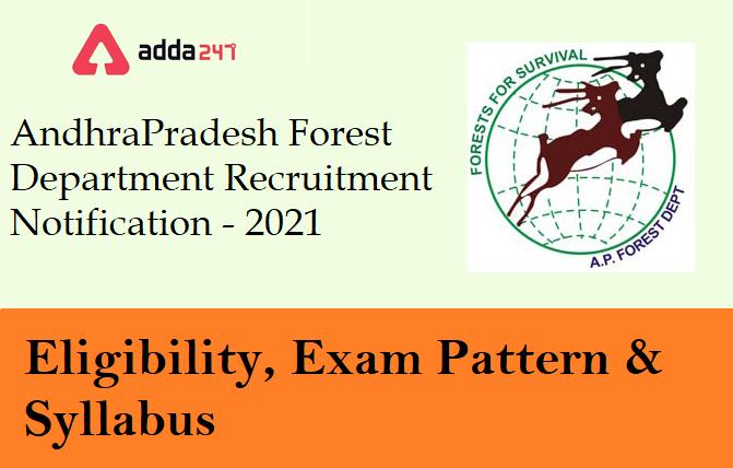AndhraPradesh Forest Department Recruitment 2021 | ఆంధ్ర ప్రదేశ్ ఫారెస్ట్ డిపార్ట్మెంట్ రిక్రూట్మెంట్ 2021 |_40.1