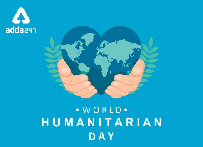 World Humanitarian Day : 19 August | ప్రపంచ మానవతా దినోత్సవం |_40.1