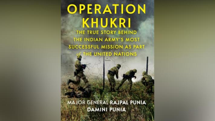 "A book on ""OPERATION KHUKRI"" released by CDS Gen Rawat  _40.1"