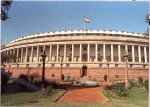 Polity Study Material in Telugu | రాజ్య సభ |_50.1