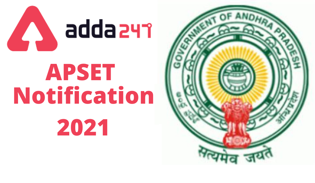 AP SET 2021 notification released |_40.1