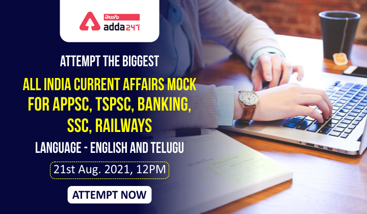 Free Practice Mock Test in Telugu For APPSC, TSPSC, SSC and Railways  _40.1
