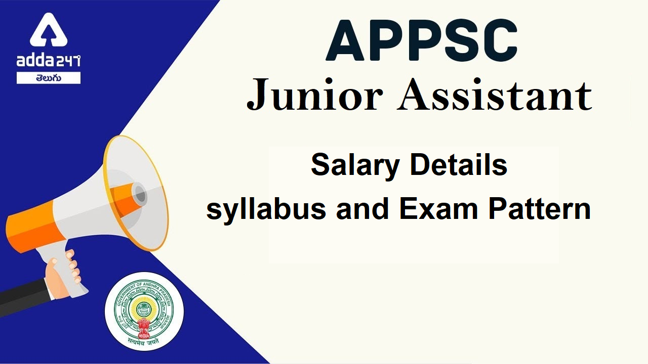 APPSC Junior Assistant Cum Typist Salary Details | APPSC జూనియర్ అసిస్టెంట్ జీతభత్యాలు |_40.1