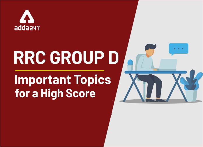 RRB Group D Exam Important Topics   RRB Group-Dలో అత్యధిక మార్కులు సాధించడం ఎలా?  _40.1