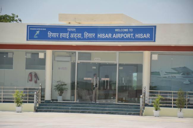 Hisar Airport renamed as Maharaja Agrasen International Airport   హిసార్ ఎయిర్పోర్ట్ పేరు మహారాజ అగ్రసేన్ అంతర్జాతీయ ఎయిర్పోర్ట్ గా మార్చబడినది  _40.1