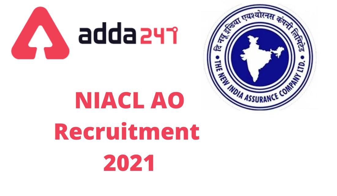 NIACL AO Recruitment 2021: NIACL AO రిక్రూట్మెంట్ 2021 నోటిఫికేషన్ విడుదల |_40.1