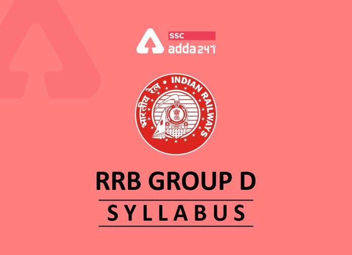 RRB Group D Exam Syllabus : RRB Group D పరీక్ష యొక్క వివరణాత్మకమైన సిలబస్ |_40.1