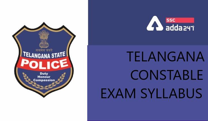 తెలంగాణా కానిస్టేబుల్ పరీక్ష సిలబస్ TS Constbale exam syllabus |_40.1