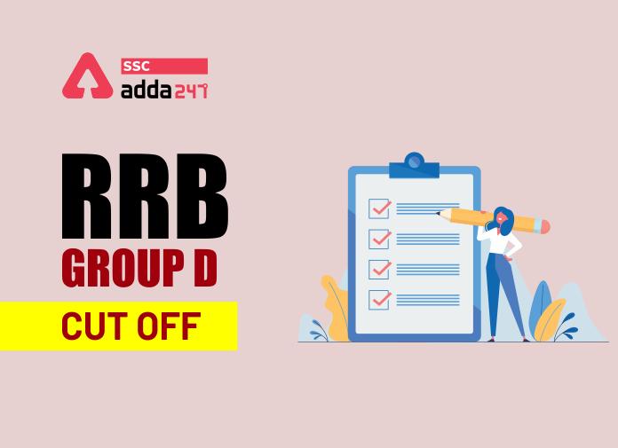 RRB Group-D Cutoff : Check Previous Year Cutoff Region Wise   RRB Group-D కట్ ఆఫ్ : విభాగాల వారీగా  _40.1