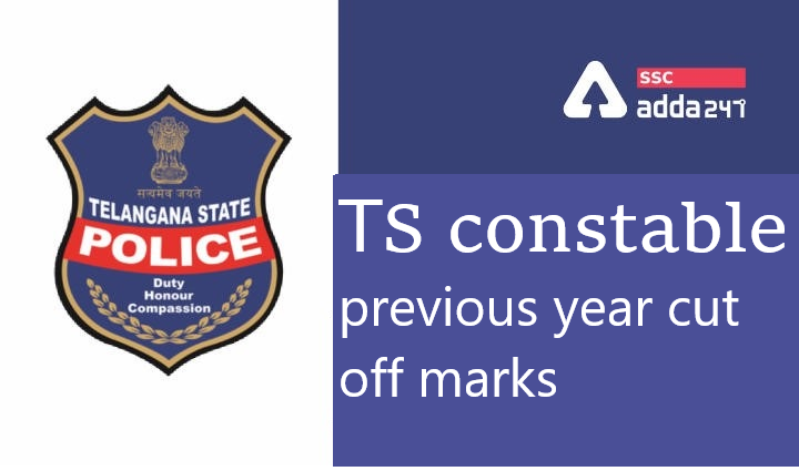 TS కానిస్టేబుల్ కట్ఆఫ్ మార్క్ లు TS Constable Previous year cut off marks |_40.1