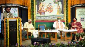 డైలీ కరెంట్ అఫైర్స్ తెలుగులో(Daily Current Affairs in Telugu) | 9th September 2021 |_160.1