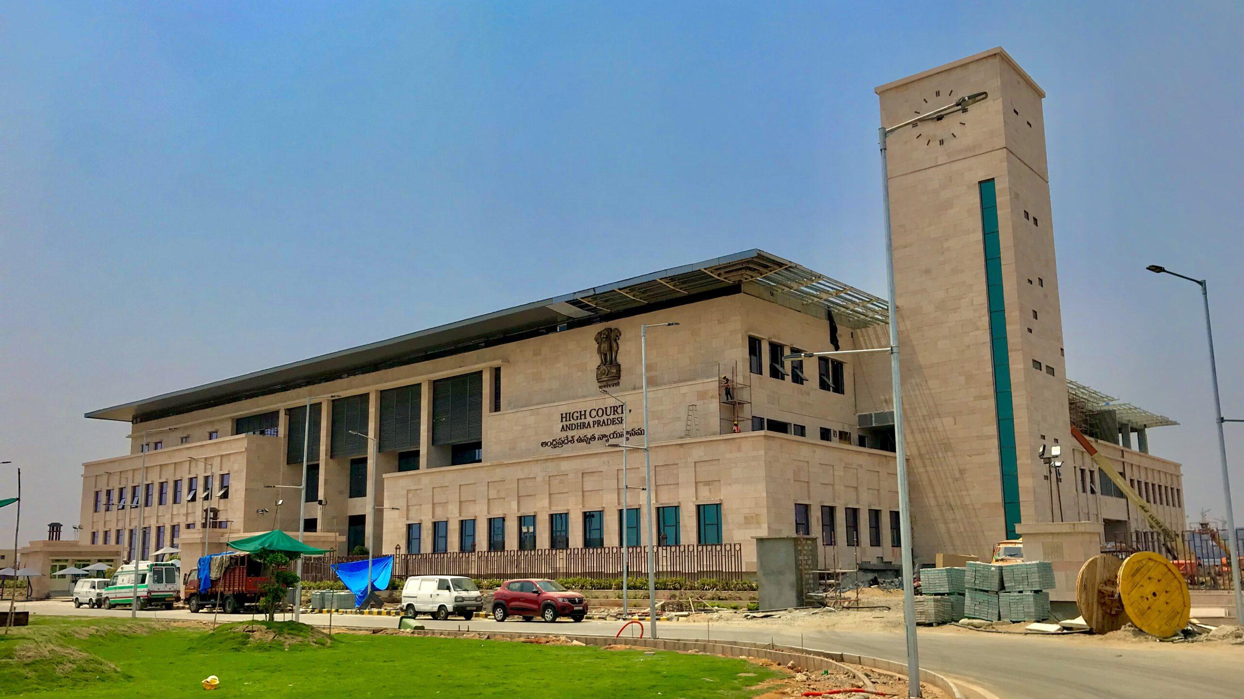 AP High Court Job Recruitment Notification For Assistant and Examiner 2021   ఆంధ్రప్రదేశ్ హైకోర్ట్ అసిస్టెంట్ & ఎక్షామినర్ నోటిఫికేషన్  _50.1