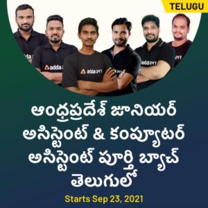 Banking Awarness in Telugu | భారతదేశంలో ఆర్థిక నియంత్రణలు |_50.1