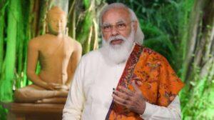 డైలీ కరెంట్ అఫైర్స్ తెలుగులో(Daily Current Affairs in Telugu)   16th September 2021  _60.1