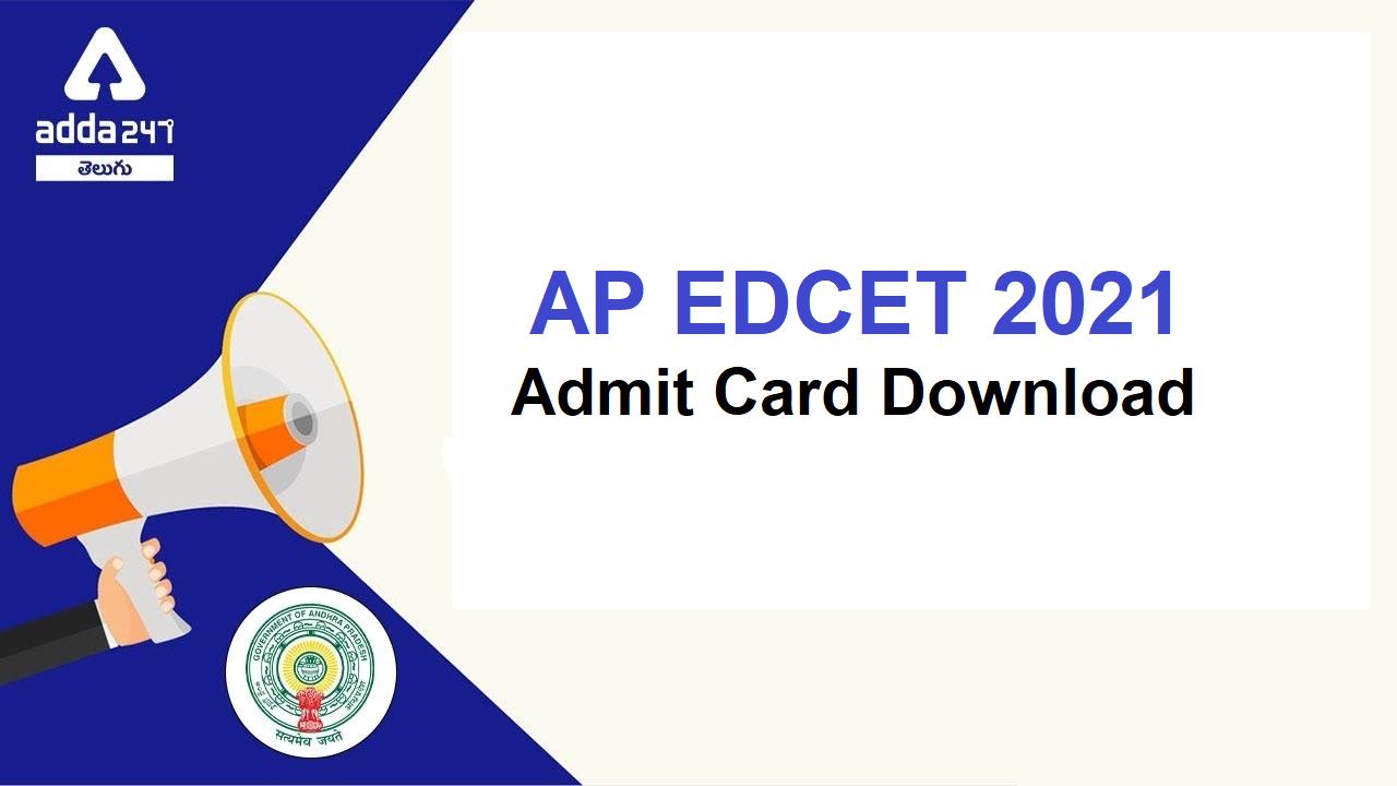 AP EDCET 2021 Hall ticket download | AP ఎడ్ సెట్ 2021 హాల్ టికెట్ డౌన్లోడ్ |_40.1