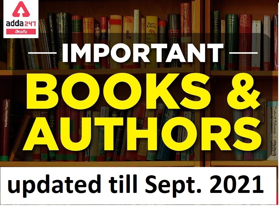 ముఖ్యమైన పుస్తకాలు మరియు రచనలు   Important Books and Authors  _40.1