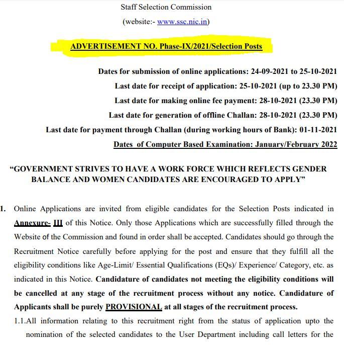 SSC Selection Post Recruitment 2021 Phase 9 Notification : Notification, Exam Dates, Eligibility, Syllabus, Exam Pattern, Application Fee |_50.1