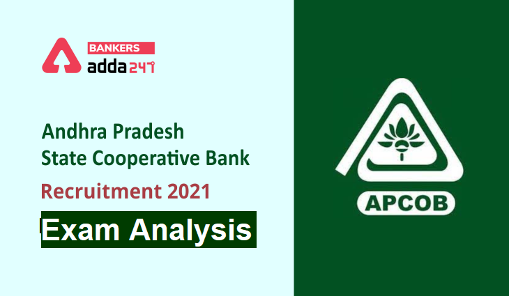 APCOB staff Assistant and Manager Exam Analysis 2021 | APCOB పరీక్ష విశ్లేషణ |_40.1