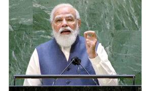 డైలీ కరెంట్ అఫైర్స్ తెలుగులో(Daily Current Affairs in Telugu)   27th September 2021  _50.1