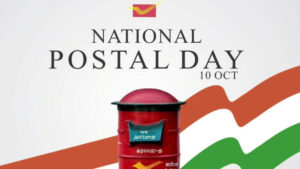 డైలీ కరెంట్ అఫైర్స్ తెలుగులో(Daily Current Affairs in Telugu)   11th October 2021  _140.1