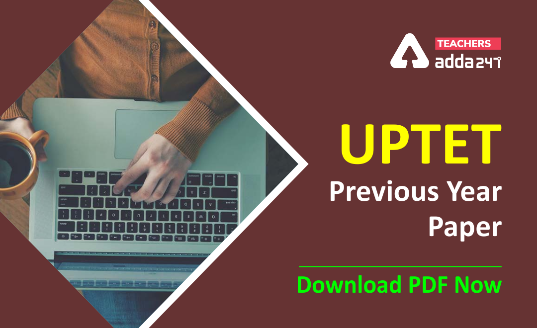 UPTET Previous Year Question Paper: Download PDF Question With Answer_20.1