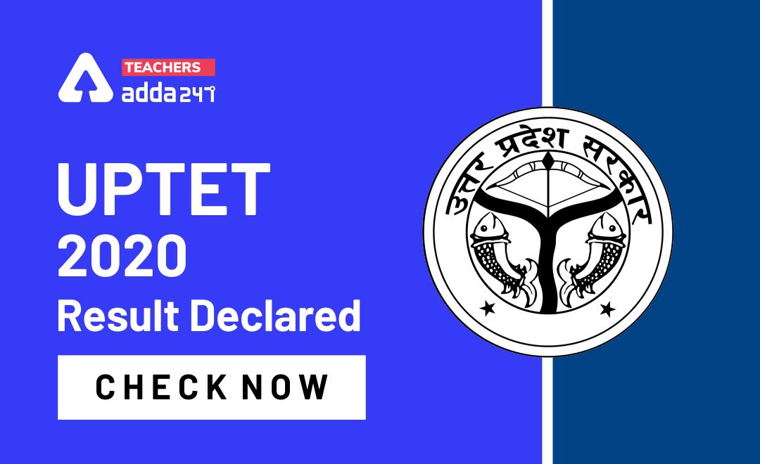 UPTET Result 2019-20 released at updeled.gov.in_20.1