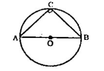 Properties Of Circle: Download Mathematics Study Notes Free PDF For REET Exam_110.1