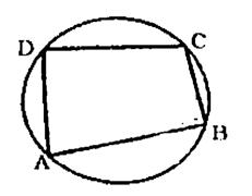 Properties Of Circle: Download Mathematics Study Notes Free PDF For REET Exam_130.1
