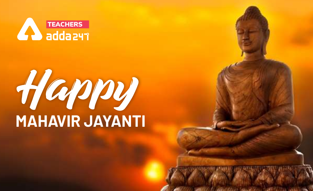 Happy Mahavir Jayanti |_20.1