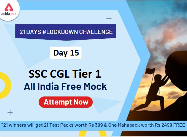 21 Days   21 Free All India Mocks Challenge- Attempt SSC CGL Tier-1 Mock : LIVE NOW  _20.1