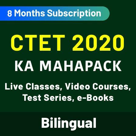 CTET 2016 Maths Pedagogy Questions: Free PDF_50.1