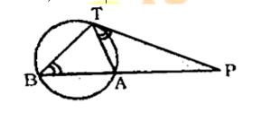 Properties Of Circle Part 2 : Download Mathematics Study Notes Free PDF For REET Exam_70.1