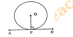 Properties Of Circle Part 2 : Download Mathematics Study Notes Free PDF For REET Exam_100.1