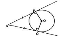 Properties Of Circle Part 2 : Download Mathematics Study Notes Free PDF For REET Exam_110.1