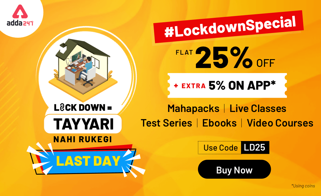 #Lockdown Special: Flat 25% On All Study Material; Use Code: LD25_40.1
